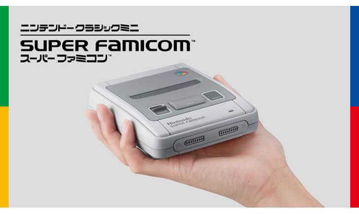 スーファミ再来!ニンテンドークラシックミニ スーパーファミコンが発売決定!